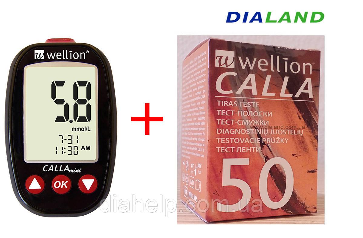 Глюкометр Веллион Калла мини (Wellion Calla Mini) + 50 полосок