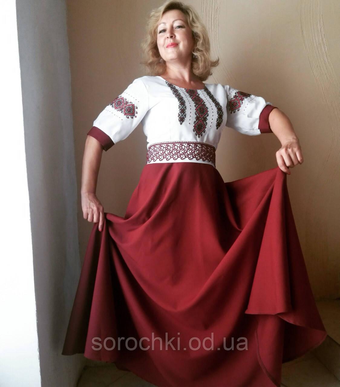 Платье в этническом стиле, с вышивкой, длинное, габардин, бордовое с белым