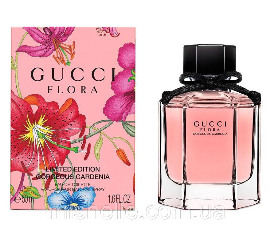 Парфюм Gucci Flora by Gucci Gorgeous Gardenia Limited Edition (Гуччи Флора Лимитед) оригинальное качество