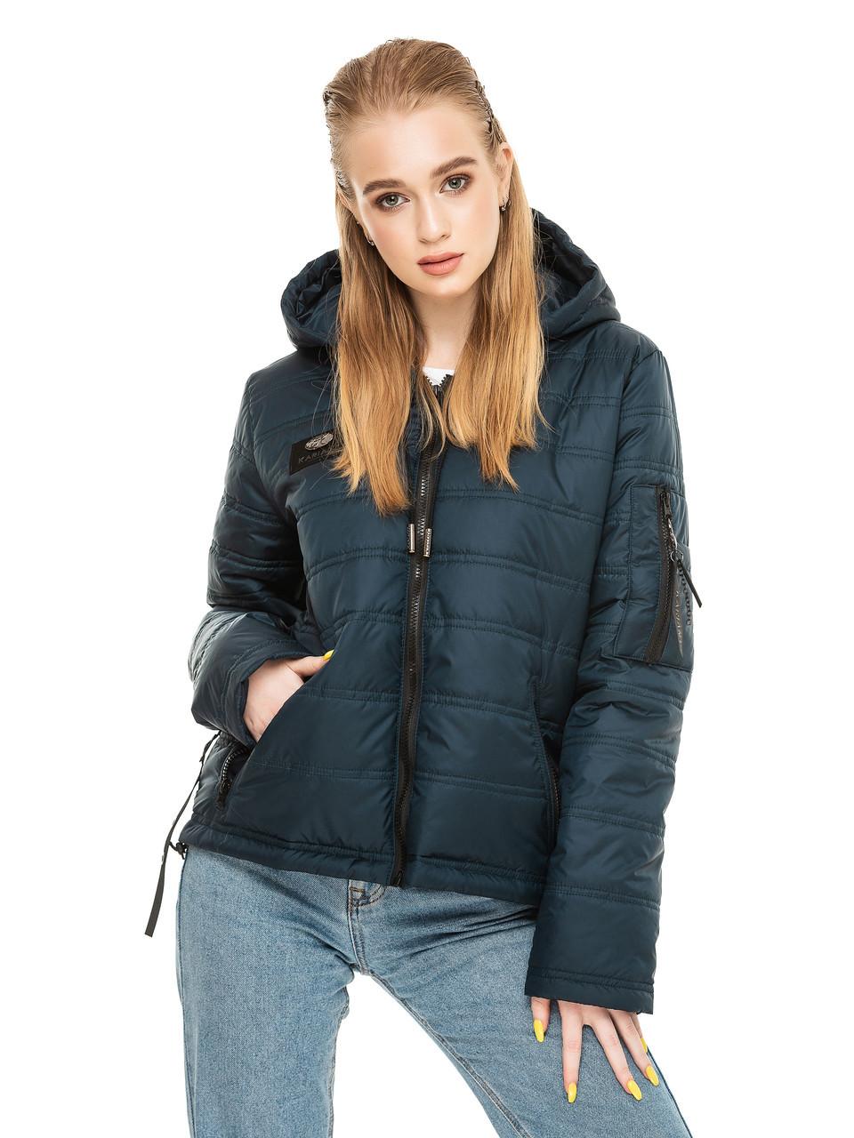 Куртка женская демисезонная размеры 48 50