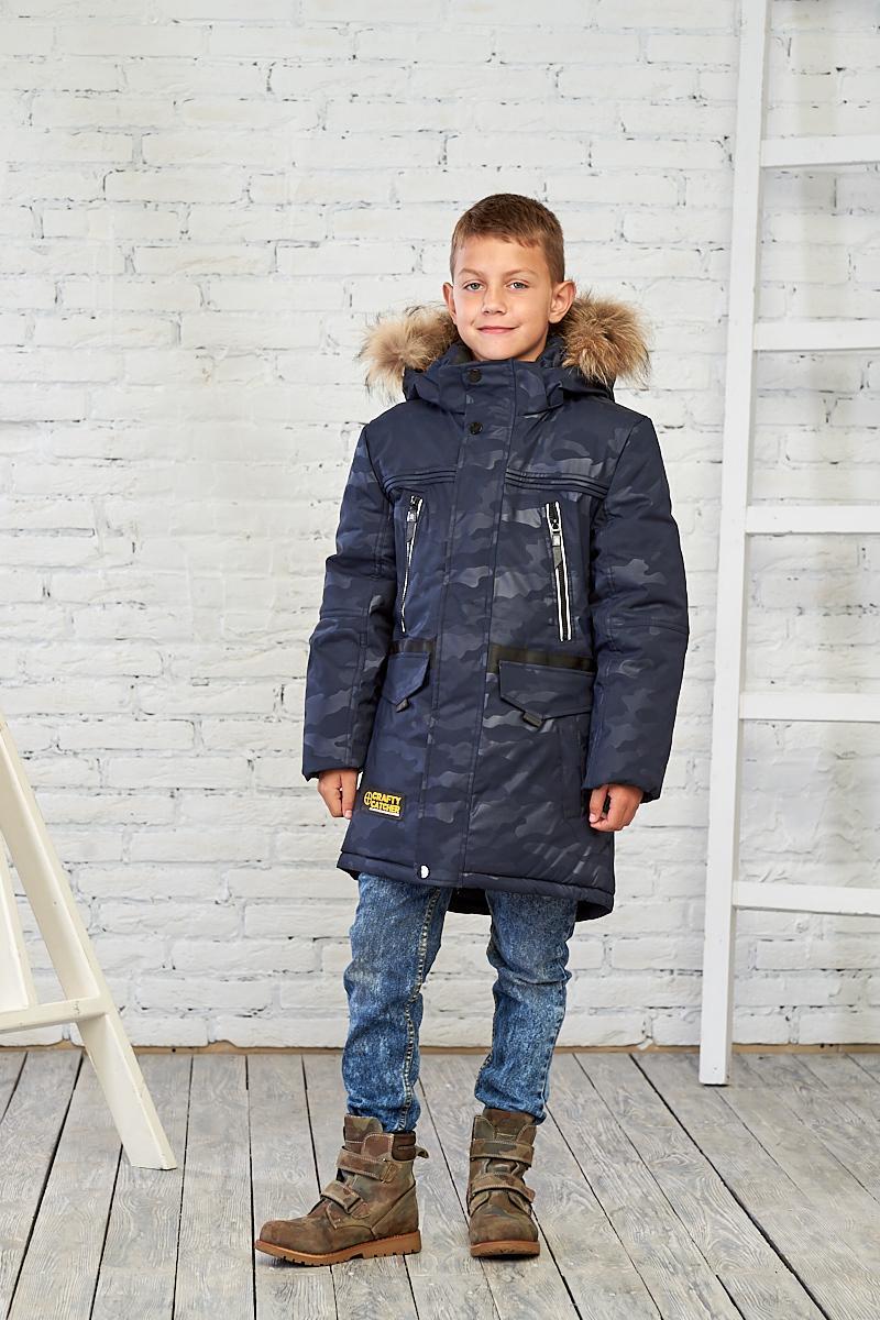 Синяя камуфляжная зимняя куртка на мальчика 10-15 лет от Mazjuang