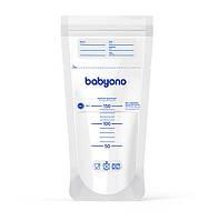 Пакеты для хранения грудного молока BabyOno 20 шт