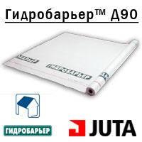 Гидробарьер Д-90 Juta