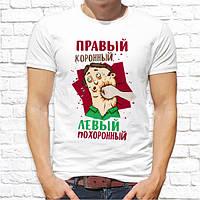 """Мужская футболка Push IT со спортивным принтом """"Правый коронный, левый похоронный"""""""