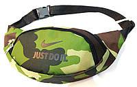 Поясная сумка Бананка барсетка через плечо камуфляж Nike
