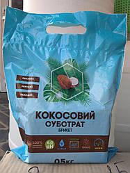Кокос брикет міні 0,5кг
