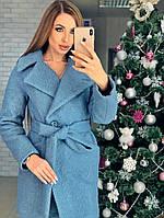 Женское утепленное шерстяное пальто  от 42 до 52 размера РАЗНЫЕ ЦВЕТА