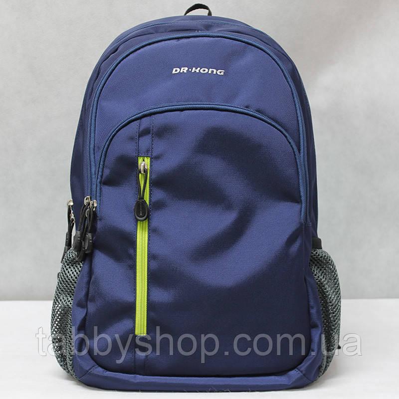 Рюкзак школьный ортопедический Dr. Kong L Z1300006 синий
