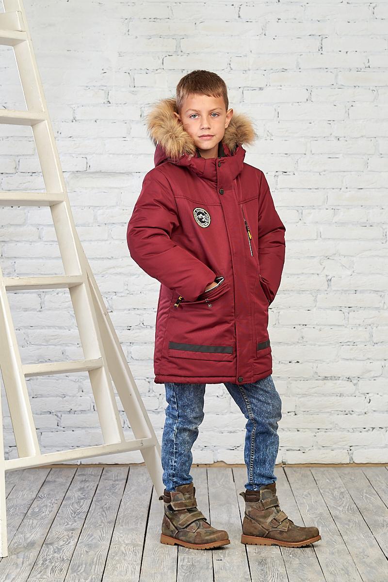 Зимняя куртка бордового цвета на мальчика 8-12 лет от Mazjuang 10531