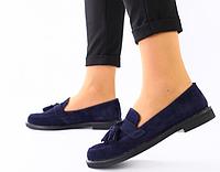 Туфли с кисточкой женские замшевые синие на плоской подошве, фото 1