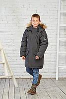 Зимняя куртка на мальчика 12-16 лет, цвет серый от RTJ 6-9582