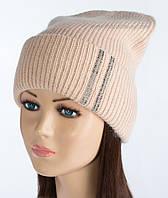 Женская вязаная шапка Ланвин жемчуг