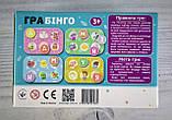 """Лото Детское """"Бінго. Вивчаємо літери"""" 300197 dodo Украина, фото 3"""