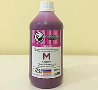 Чернила для прямой печати на ткани FIREBIRD™ MAGENTA 500 мл