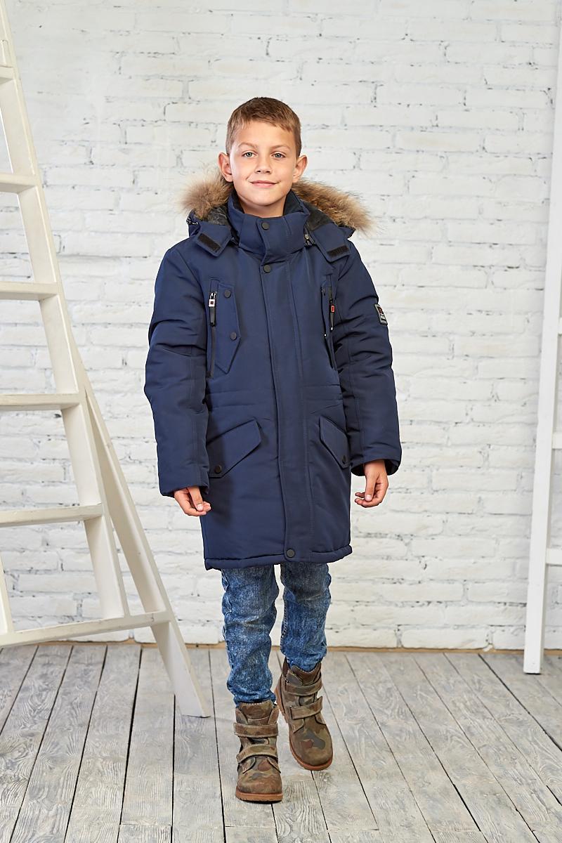 Зимняя куртка на мальчика 12-16 лет, цвет хаки от RTJ 6-9581
