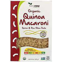 """Органические макароны из киноа NOW Foods """"Organic Quinoa Macaroni"""" без глютена (227 г)"""