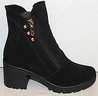 Ботинки черные замшевые женские демисезонные на каблучке от производителя модель БМ303, фото 1