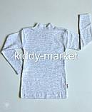 Гольф детский  с  микроначесом  116-122, 122-128, фото 4