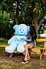 Великий плюшевий ведмідь Томмі 150см блакитний
