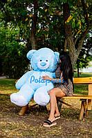 Великий плюшевий ведмідь Томмі 150см блакитний, фото 1