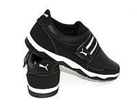 Комфортные спортивные мужские туфли на липучке
