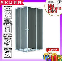 Душевая кабина квадратная 80x80 см без поддона KeramacAurora стекло Fabric