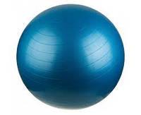 Мяч для фитнеса PROFITBALL  55 см (голубой)