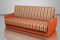 КНИЖКА, диван. Цвет можно изменить.