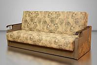КНИЖКА Д, диван. Цвет можно изменить.
