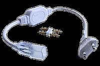 Шнур и скоба UkrLed для питания неона 220V (20734)