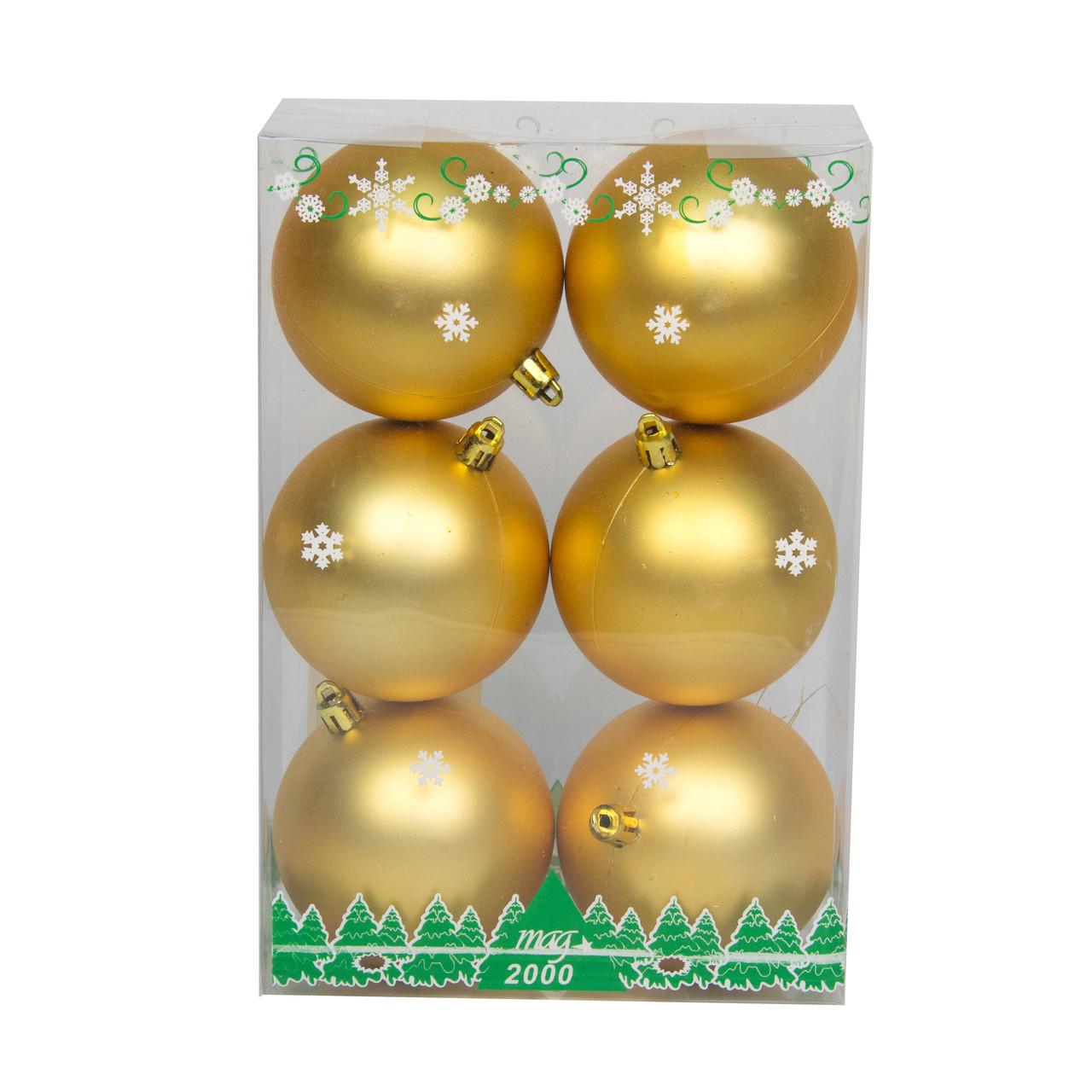 Набор елочных игрушек - шары в боксе, 6 шт, D8 см, золотистый, матовый, пластик (890780)