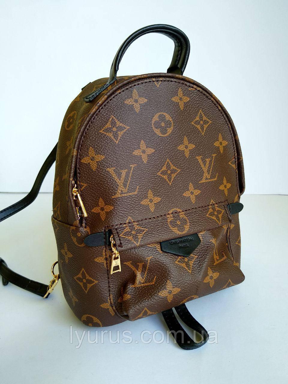 Рюкзак женский Louis Vuitton mini