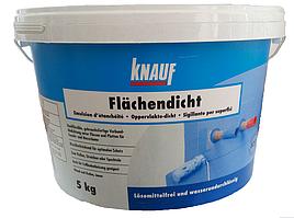 Гидроизоляция Флэхендихт Кнауф (Flachendicht Knauf), 5 кг. Германия