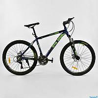 Спортивный алюминиевый велосипед 26 колеса 17 рама CORSO GTR-3000  переключатели Shimano, фото 1