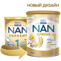 Смесь Nestle NAN SUPREME (НАН Сюпрем ) 1- 800г 0-6 мес
