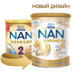 Смесь Nestle NAN SUPREME (НАН Сюпрем ) 2- 800г с 6-12 мес