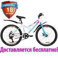 """Подростковый женский велосипед 24"""" Discovery FLINT DD 2019 (бело-голубой с розовым)"""