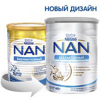 Cмесь Nestle  NAN Безлактозный с рождения 400 гр.