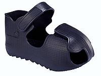 Обувь для хождения в гипсе Qmed Maxi Armor KM-39, цвет темно-синий, размер s, фото 1