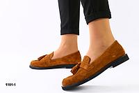 Туфли с кисточкой женские замшевые рыжие на плоской подошве, фото 1