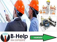 Фирма со строительной лицензией СС2