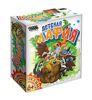 Детская мафия Настольная игра