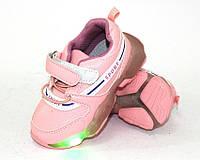 Детские светящиеся кроссовки для девочки