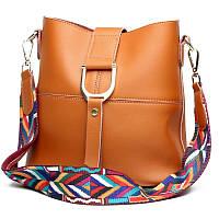 Женская сумка рыжая с цветным плечевым ремешком набор 2в1 экокожа, фото 1