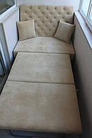 Диван с местом для сна на балкон (Бежевый)