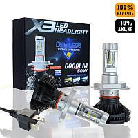 Светодиодные автомобильные лампы X3 LED Headlight H4 6000 Лм / 50 Вт комплект автомобильных светодиодных ламп