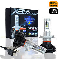 Светодиодные лампы X3 LED Headlight H4 (6000 Лм / 50 Вт), комплект автомобильных светодиодных ламп