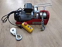 Тельфер Euro Craft HJ208 (лебедка электрическая 1000 кг/500 кг тросовая таль)