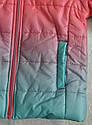 Детская демисезонная куртка для девочки (цвет омбре) (Венгрия), фото 4