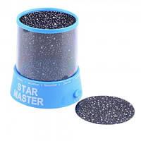 Проектор ночник Звездное Небо (голубой)